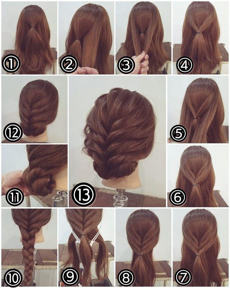 Zopf Hochsteckfrisur, lange Haare