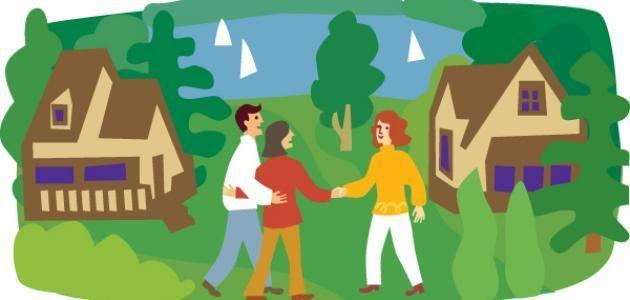 مقال قصير عن حقوق الجار Annoying Neighbors Good Neighbor Friendly Neighbors