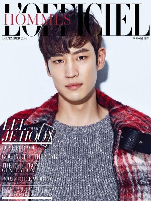 Lee Jae Hoon is the ultra handsome cover model of 'L'Officiel Hommes'   allkpop.com