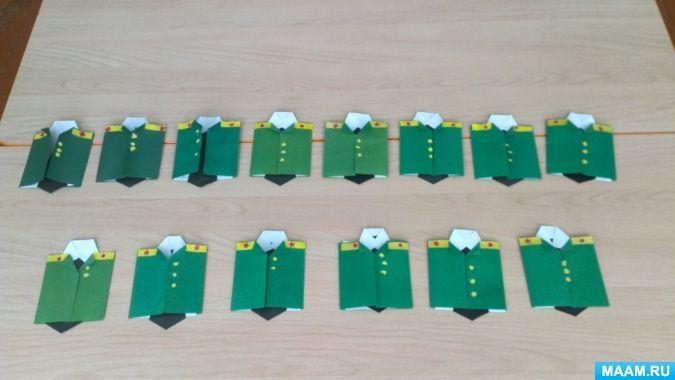 Детский мастер-класс «Подарок для папы к 23 февраля. Командирский мундир» (подготовительная группа) Фото
