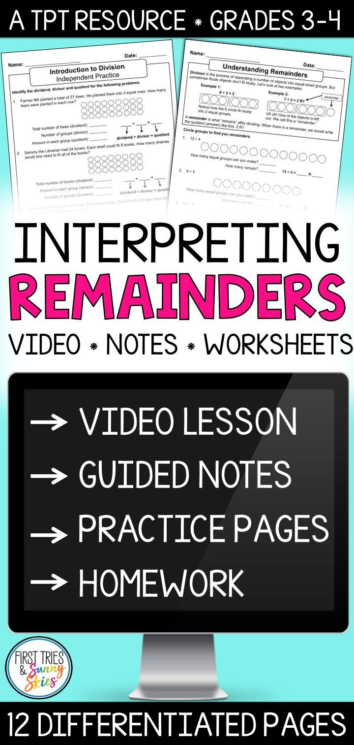 2x1 Digit Division With Remainders Interpreting Remainders Differentiated Workshee Interpreting Remainders Interpreting Remainders Activities Word Problems