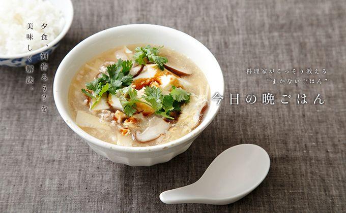 サンラータンスープのレシピ・作り方 | 暮らし上手