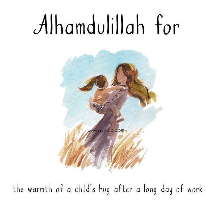 #AlhamdulillahForSeries - Alhamdulillah for the warmth of a child's hug after a long day of work | AYEINA