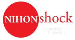 nihonshock: 6 sites all Japanese Learners Should Bookmark