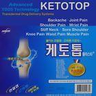 New KETOTOP Plaster Pain Relief Patches 34~340 Sheets Korea TDDS FDA Zipper