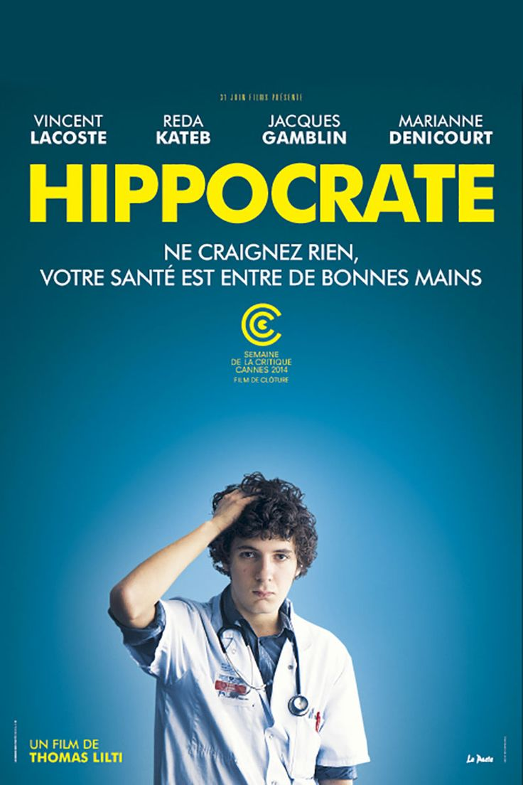Affiche du film Hippocrate