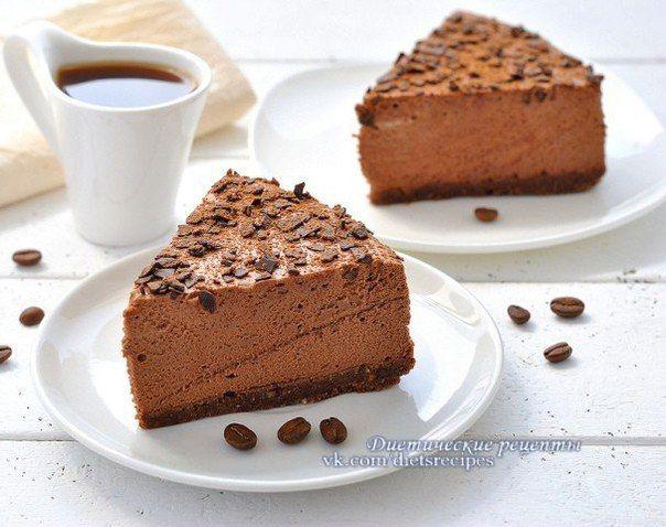 Шоколадный чизкейк для сладкоежек на 100грамм - 107.19 ккалБ/Ж/У - 16.18/1.68/7.24