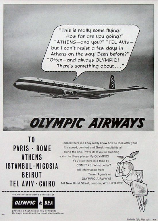 Olympic Airways & Shipping 1961