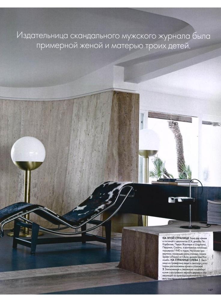 ELLE DECORATION RUSSIA - LC4, design Le Corbusier, Jeanneret, Perriand
