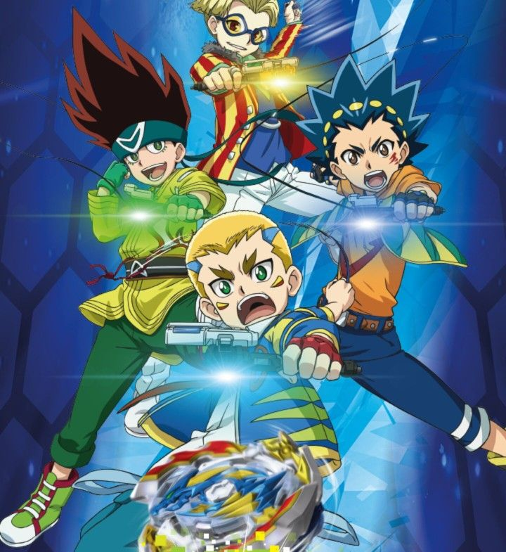 Pin by Furry GameingYT on Beyblade burst | Anime, Beyblade ...