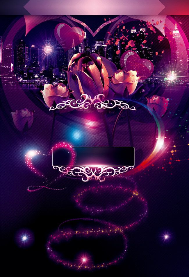 partying poster background | Hati in 2019 | Party poster