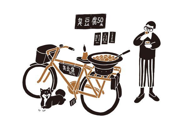 Small Corner in Taiwan on Behance