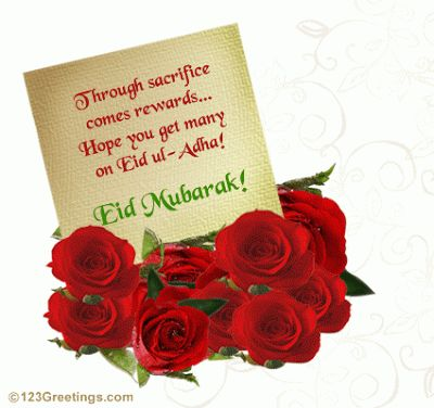 12 best eid cards images on pinterest eid cards eid greeting i hope you get many on eid al m4hsunfo