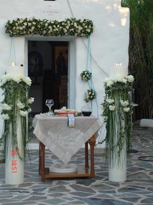 ΛΑΜΠΑΔΕΣ ΓΑΜΟΥ | Λαμπάδες γάμου | Νυφικές λαμπάδες | ΛΑΜΠΑΔΑ ΓΑΜΟΥ | Λαμπάδα γάμου | Νυφική λαμπάδα | Γάμος | Gamos