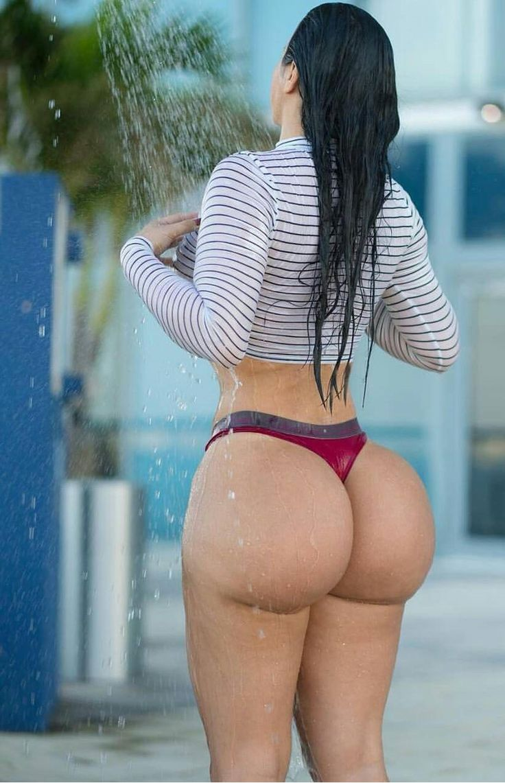 Big Butt Worship