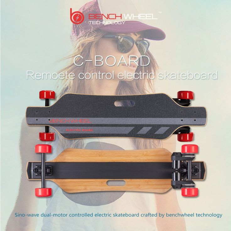 New Style Elektro skateboard Power 1800w*2 Benchwheel Wireless Remote Control Myway electric scooter *** AliExpress Affiliate's Pin. Details on product can be viewed by clicking the image