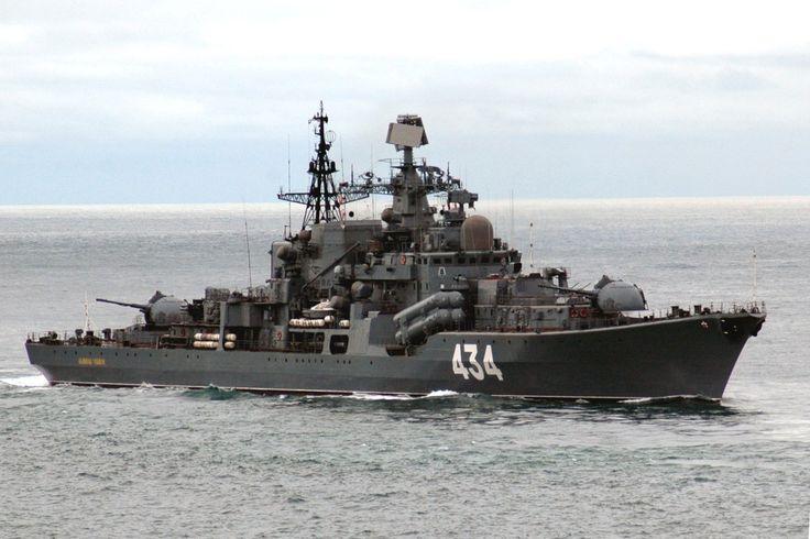 миноносец Адмирал Ушаков