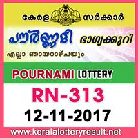 Pournami Lottery RN-313 Results 12-11-2017
