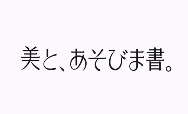 花椿ロゴ 資生堂 - Google 検索