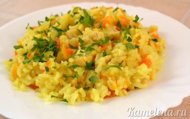 Рис с куриным филе, морковью и луком