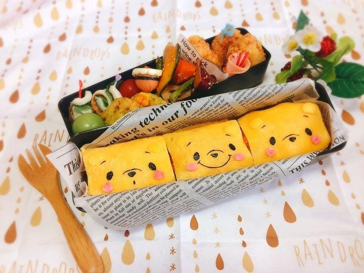 yukaさんのプーさんのくるっとオムライス弁当 #snapdish #foodstagram #instafood #food #homemade #cooking #japanesefood #料理 #手料理 #ごはん #おうちごはん #テーブルコーディネート #器 #お洒落 #ていねいな暮らし #暮らし #プーさん #おべんとう #お弁当 #ランチ #おひるごはん #デコ弁 #キャラ弁 #オムライス https://snapdish.co/d/yDiWma