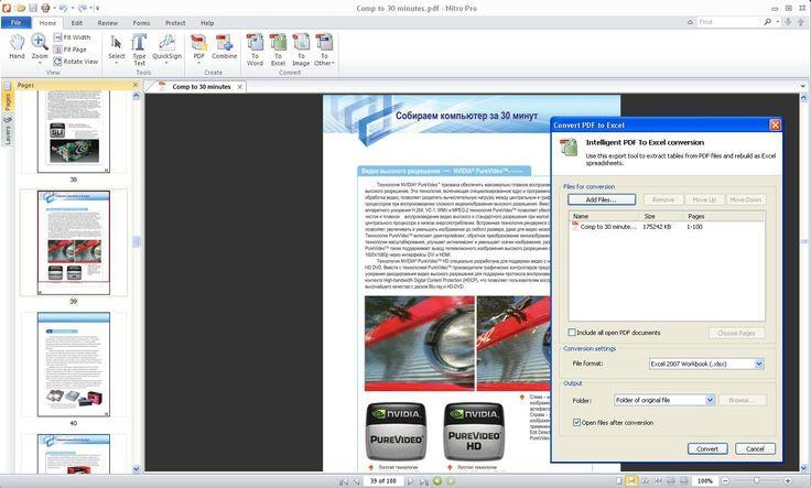 Nitro pdf pro enterprise 8