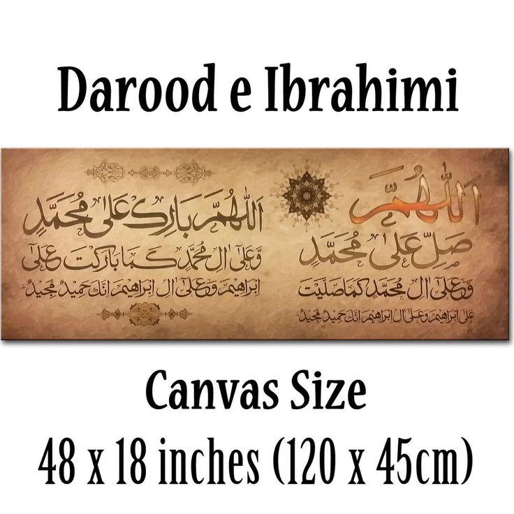Arabic Art Canvas Darood e Ibrahimi Sharif Islamic calligraphy - wall art gift #ArtDecoStyle