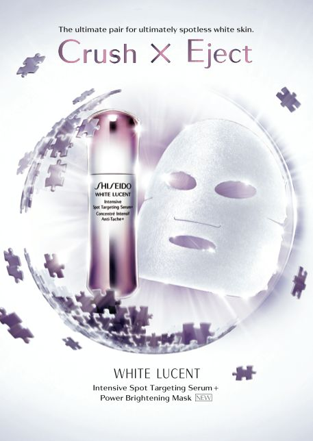 shiseido-white-lucent-serum-review_zps30c78b4a.png (457×644)