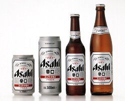 Asahi Beer - You can buy/drink this any time of day and it not be frowned upon.