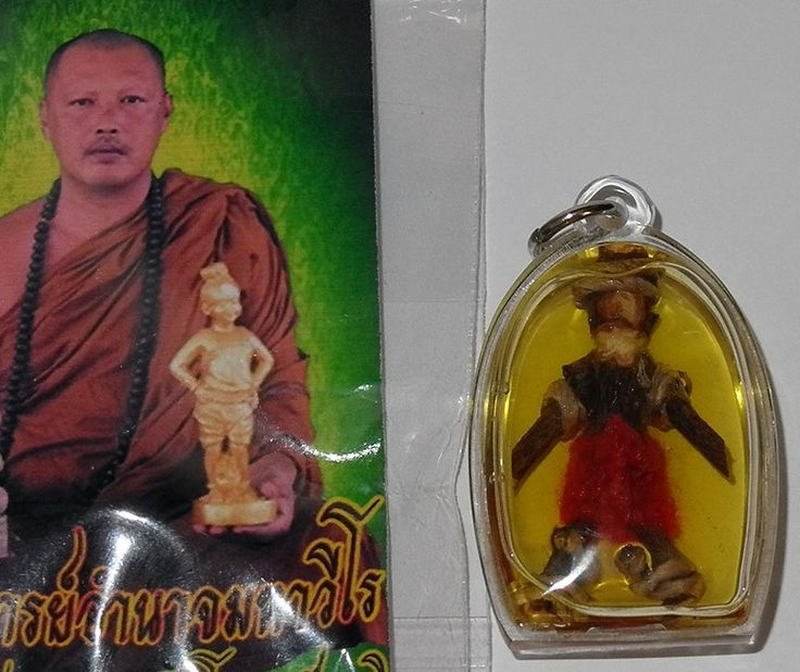 awesome Hoon Payon (Robot Ghost) amulet - LP Amnat - A striking Hoon Payon amulet from one the most renowned sorcerers in Thailand, this was an amazing find and will be great for the right person. Made f... #amulets #occult #Thailand Check more at http://www.buddhistmagic.com/product/hoon-payon-robot-ghost-amulet-lp-amnat/