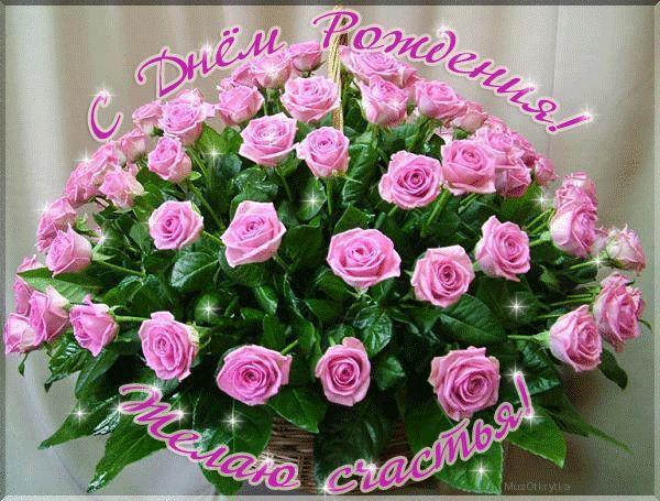 Красивые торты и розы на день рождения