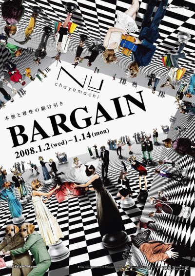 Nu chayamachi BARGAIN 2008A/W | WORKS | THE AGE #Graphic Design