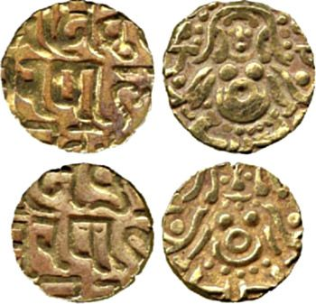 Ancient yadava n rajput coins