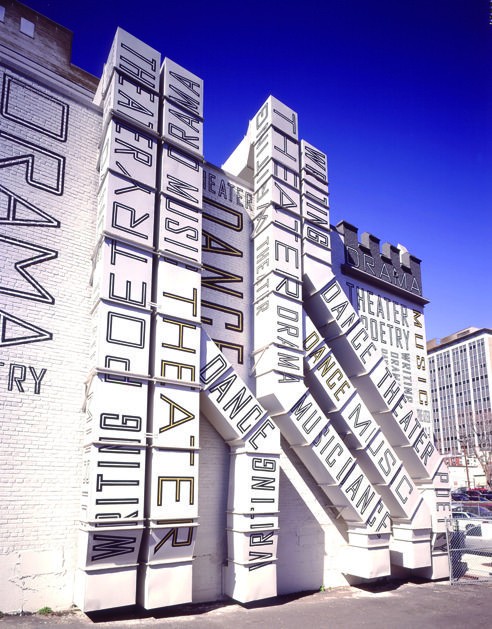 New Jersey Performing Arts Center, 2001, by Paula Scher. (Paint, environmental graphics. Photograph by Peter Mauss/Esto.)