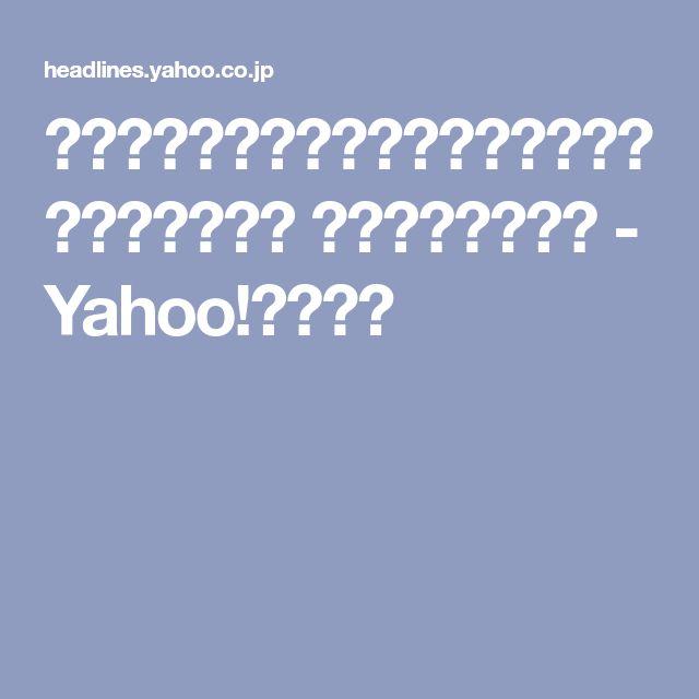 錦織圭初めて語った故障後の戦い/独占インタビュー (日刊スポーツ) - Yahoo!ニュース