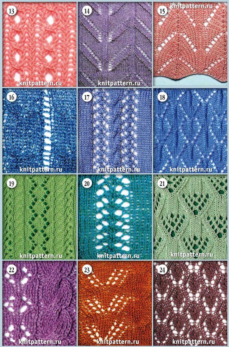 фото с узорами для вязания сети