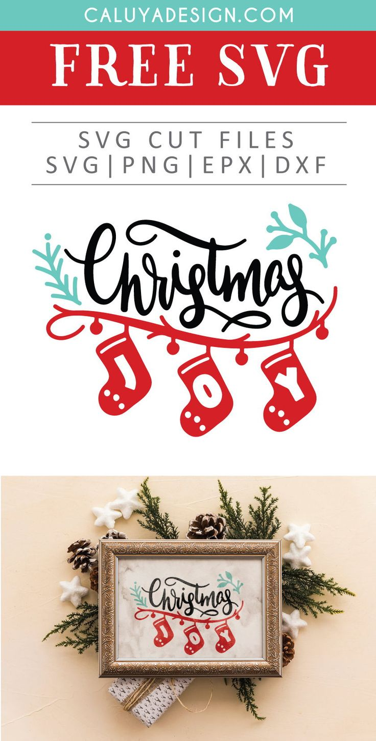 Free Christmas Joy SVG, PNG, EPS & DXF by Caluya Design