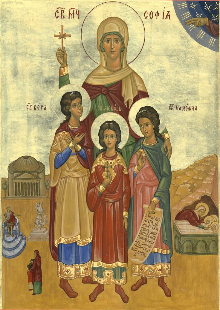 Full of Grace and Truth: Sts. Sophia, Faith, Hope and Love, the Martyrs of Rome