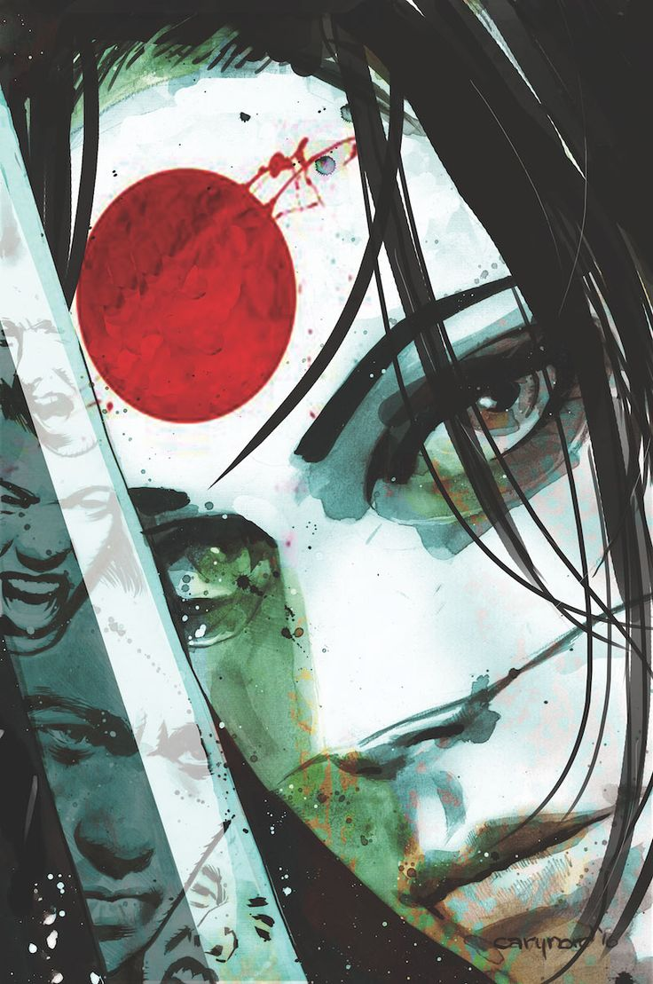 SUICIDE SQUAD MOST WANTED: KATANA TP