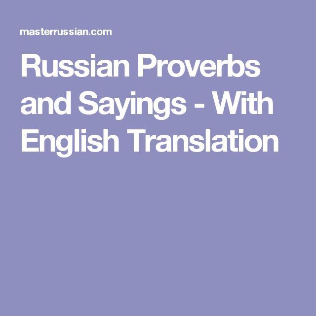 flirting quotes in spanish bible online language english