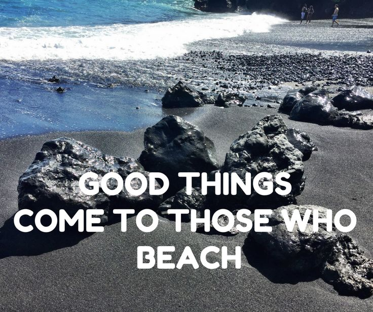 Where is your favorite beach?