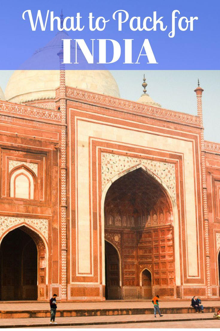 If you're planning a trip to India, you'll want to bring along some items while buying others there. This guide will help you know what to pack for India!