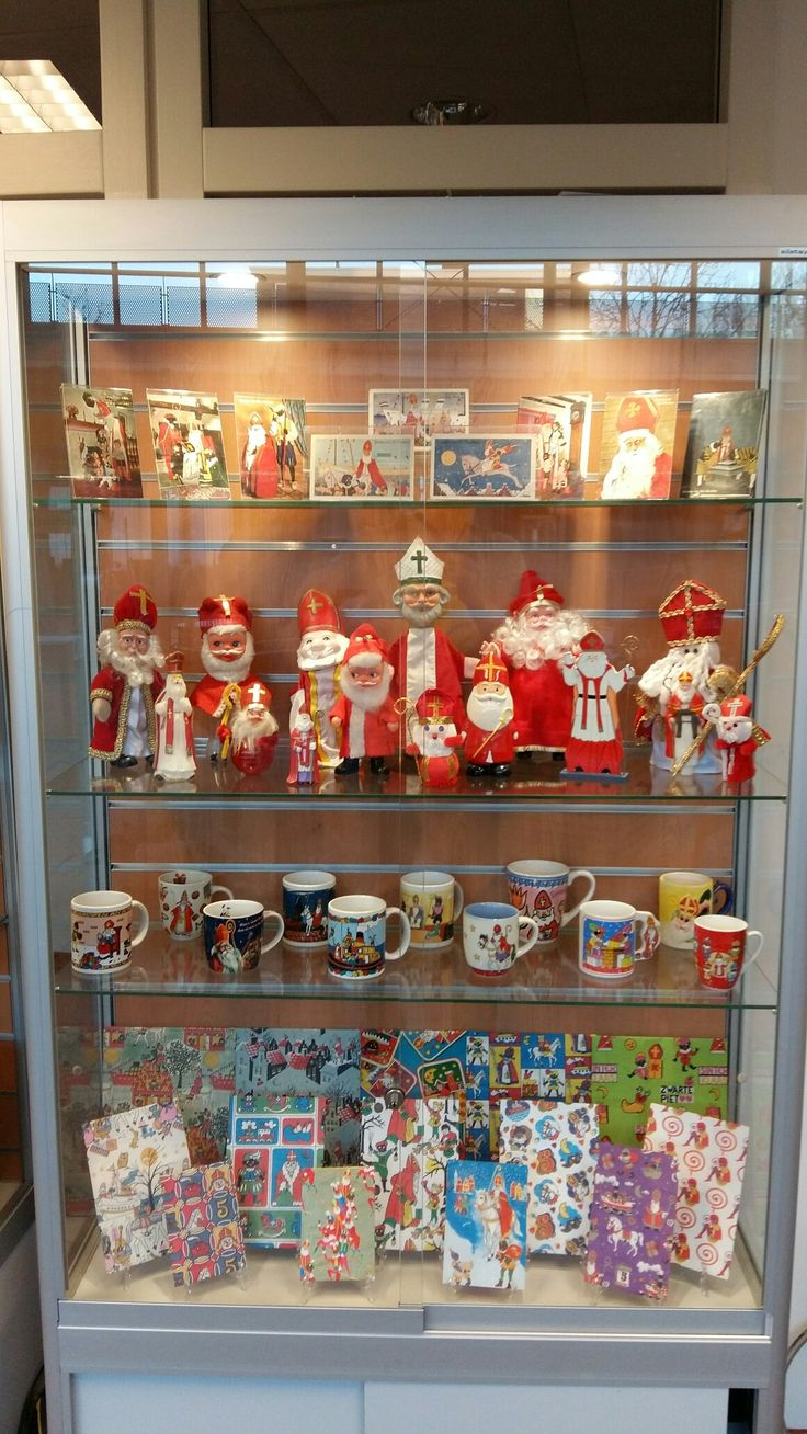 Sinterklaas expositie 2016
