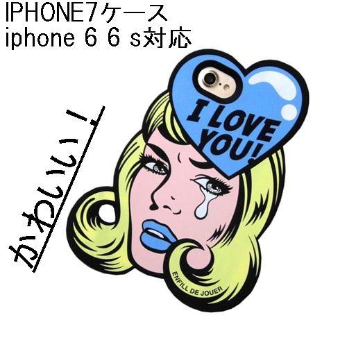 ENFILL GIRLS TALK IPHONE 7 CASE ガールズトーク iphone7ケース シリコン かわいい 涙目 ガール おもしろい おしゃれ アイフォン7ケース 可愛い iphone7 ケース おもしろ カバー ユニーク コミカル  個性的 面白 iPhoneケース スマホケース ブランド ブルー
