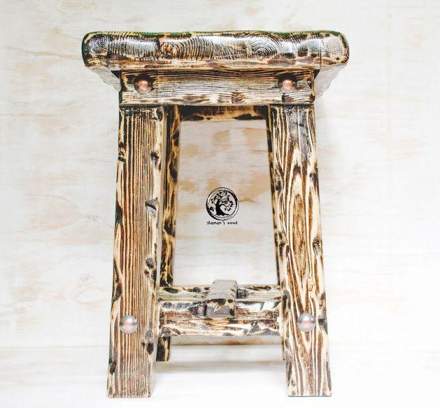 Wooden stool. Деревянный табурет.