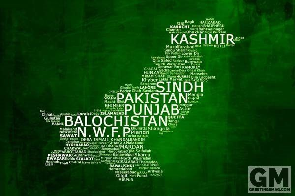 14 August 2020 Pakistan Independence Day Celebration Quotes Independence Day Quotes Pakistan Independence Day Quotes Independence Day Wishes