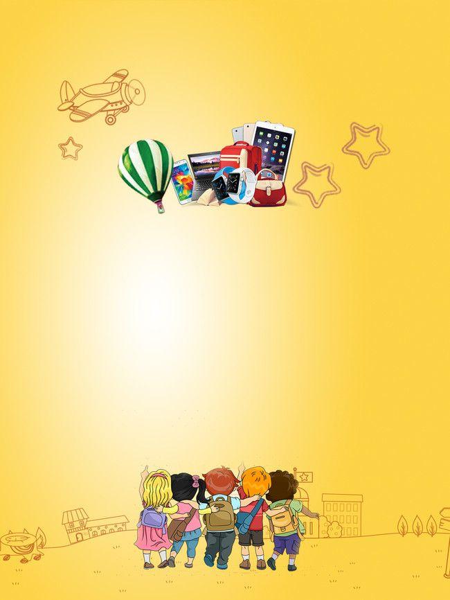 Cartoon School Season Learning Appliances Posters Psd Layered Background Retro Appliances Powerpoint Background Design School Frame