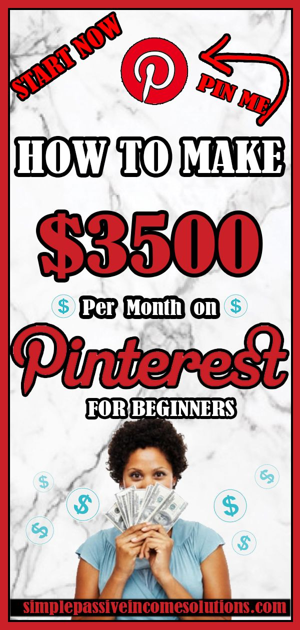 HOW TO MAKE MONEY ON PINTEREST ($100 per Day) ∣ MAKE PASSIVE INCOME ∣ MONEY MAKING