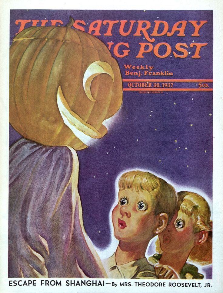Image result for vintage halloween magazine ads