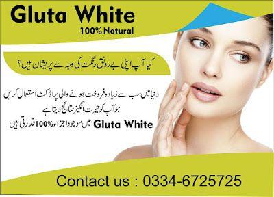 skin whitening cream for body skin whitening cream for male